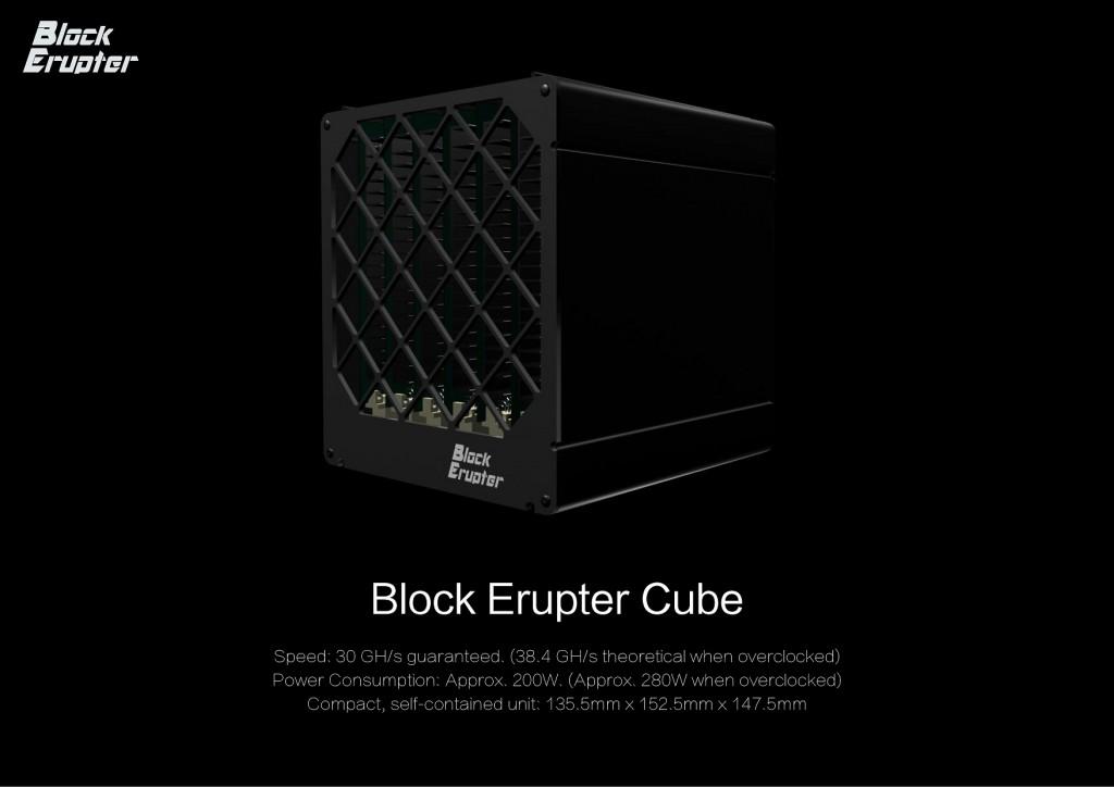 cube1k[1]