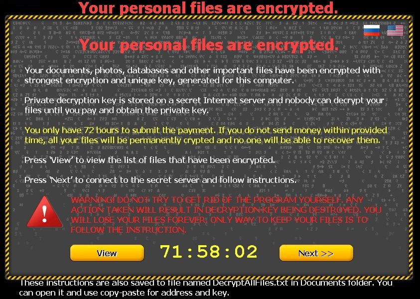 your-personal-files-are-encrypted[1]